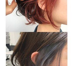 銀座の美容室Salon インナーカラー
