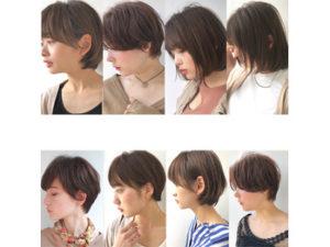 銀座の美容室Salonのヘアスタイル